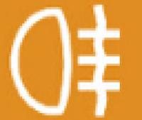 Voyant-orange-feu-arriere