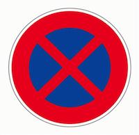 Panneau-de-stationnement-et-d-arret-interdit-1