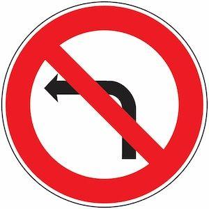Panneau-interdiction-tourner-gauche