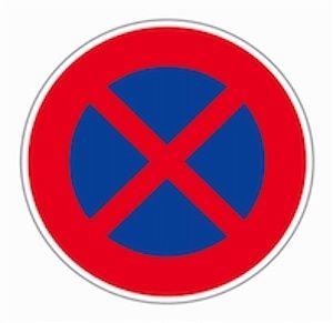 Panneau-stationnement-arret-interdit-1