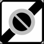 Panneau-sortie-de-zone-de-stationnement-interdit-1