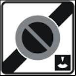 panneau-sortie-zone-bleue-stationnement