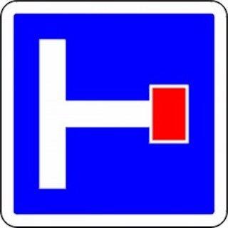 Panneau-voie-sans-issue-C13b