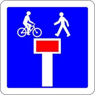 Panneau-voie-sans-issue-C13d